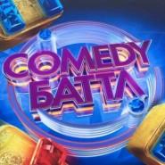 Comedy Battle