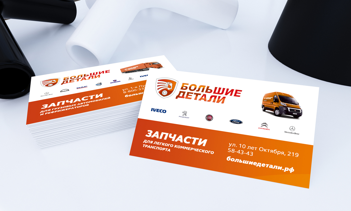 BUSINESSCARD-MOCUKP