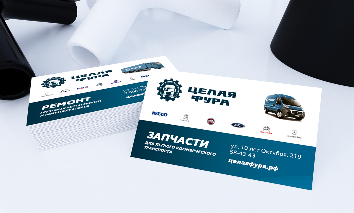 BUSINESSCARD-MOCUKP2