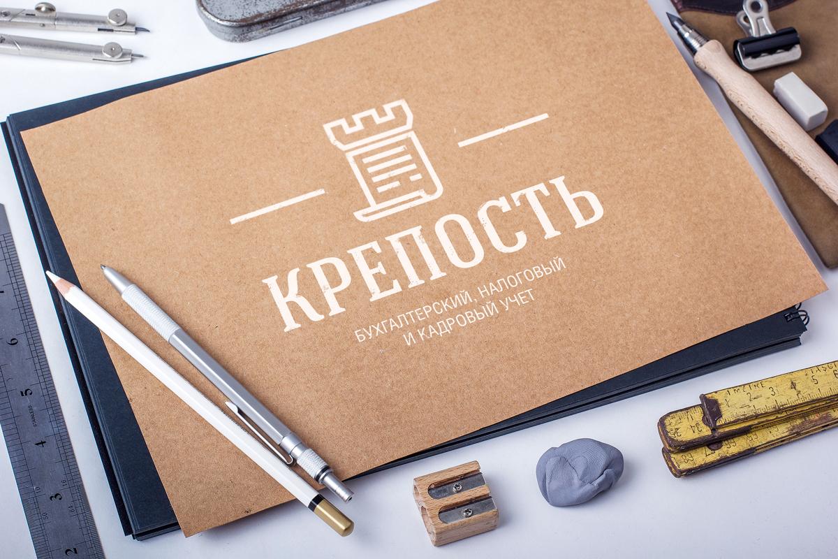 "Логотип ""КРЕПОСТЬ"""