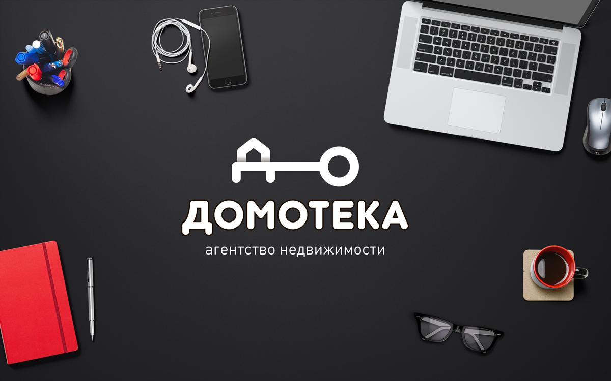 Логотип ДОМОТЕКА