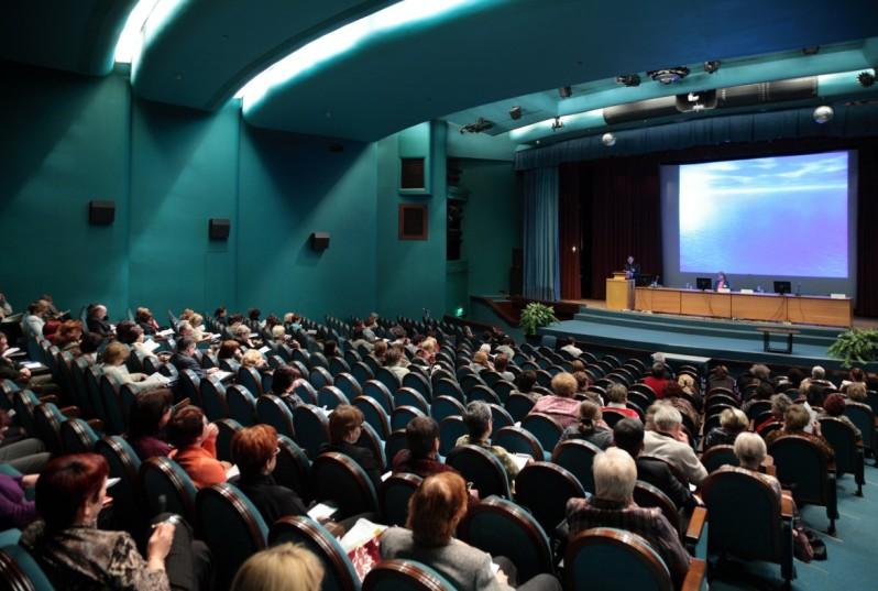 Организация и проведение конференции